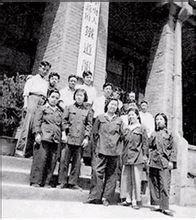 中国铁道出版社初创时期