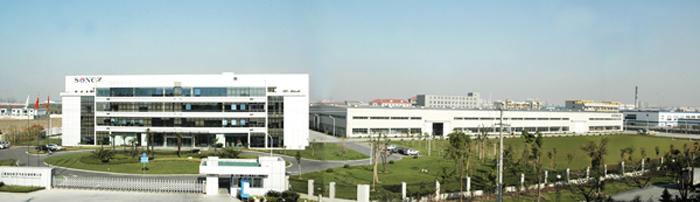 2002年6月,上海加冷松芝汽车空调有限公司注册成立.