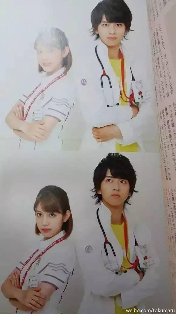 饭岛宽骑(宝生永梦/假面骑士ex-aid)×松田