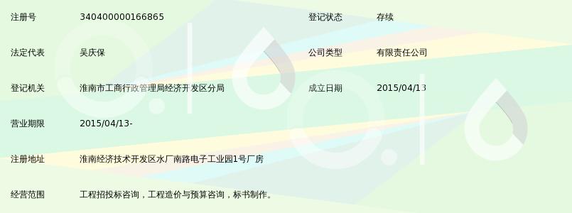 安徽鑫茗建筑工程招标v百科_360百科童靴新款男童图片