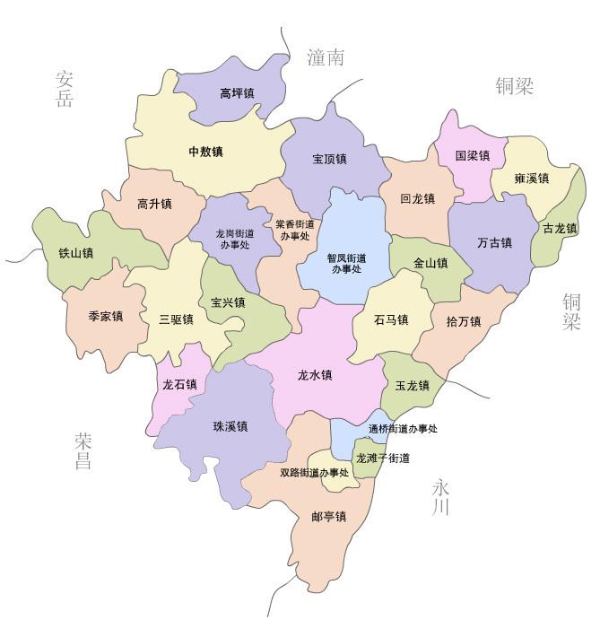 大足区行政区划图