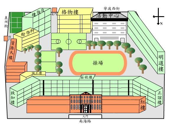 (图)校园平面图