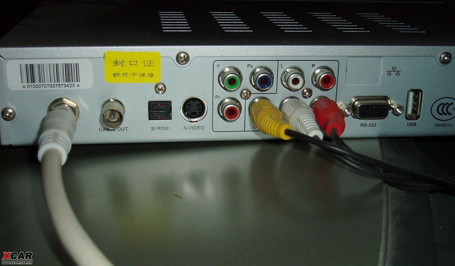 数字电视机顶盒