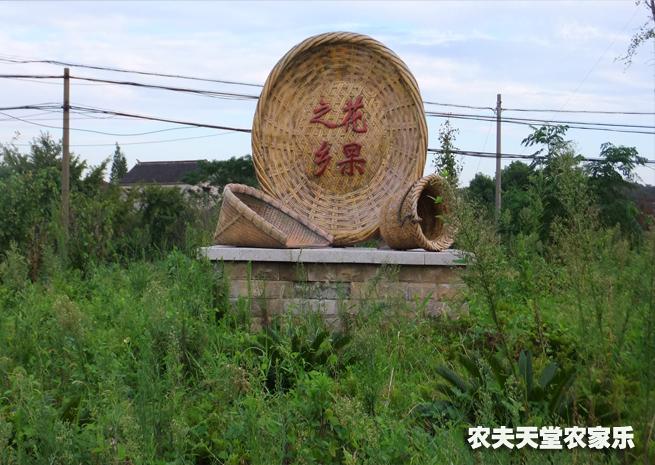 苏州西山农家乐_360百科